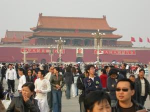 china.arie1 009